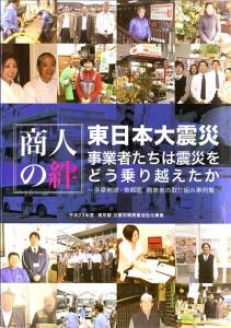 media_20120409_01