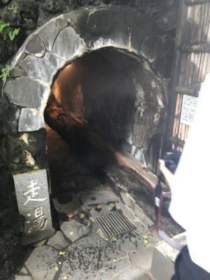 熱海伊豆山走り湯温泉