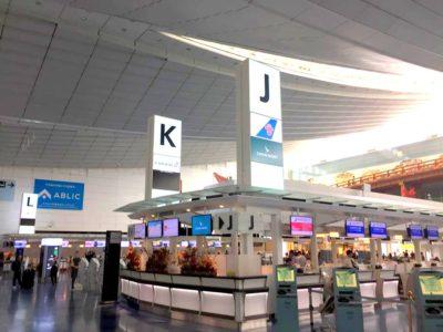 羽田空港 エバー航空カウンター