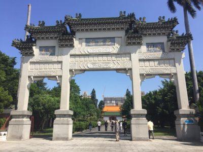 台湾 忠烈祠