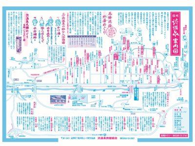 渋温泉 案内図