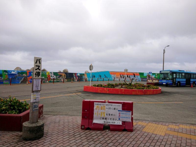 神津島港バスターミナル