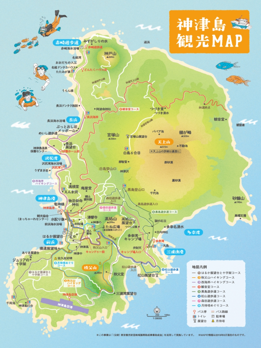 神津島MAP・地図