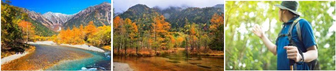 【調布発着バスツアー】⑤[日帰り] 10/21(水)案内ガイド付き、秋の上高地 紅葉トレッキング