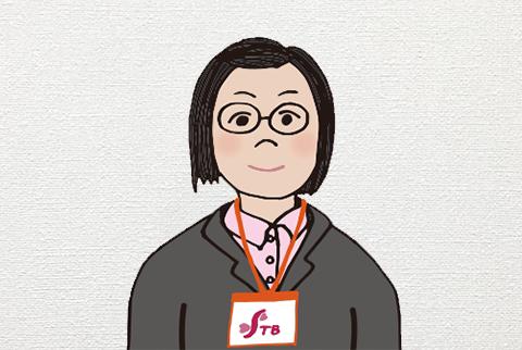 内田 千愛