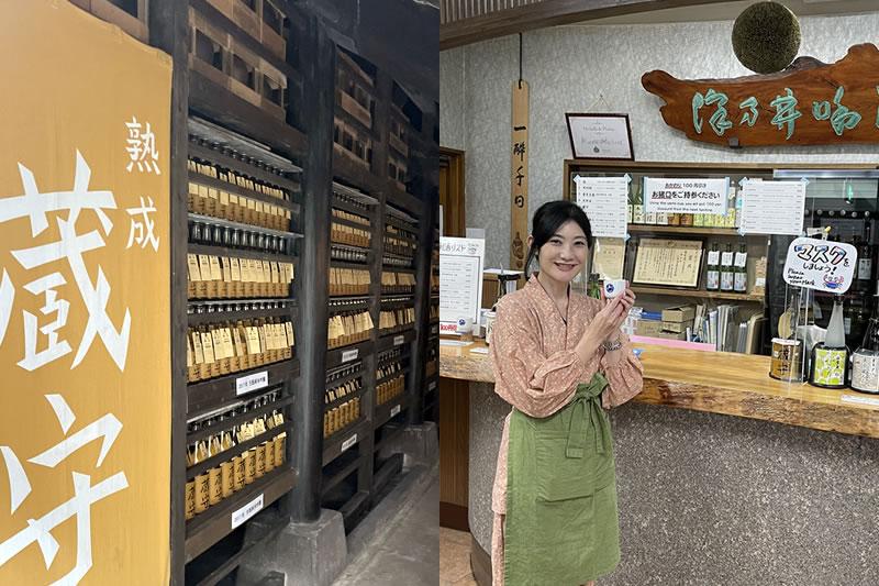 【LIVE】人気日本酒ソムリエ 磯野カオリさんと利き酒トーク♪