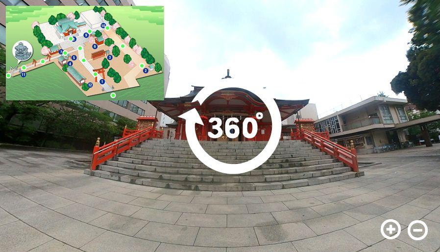 【VRコンテンツ】花園神社を360度動画とVRツアーで散策します!
